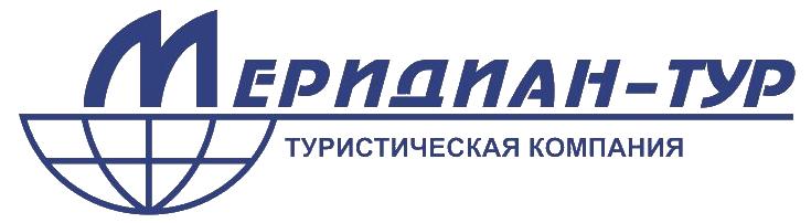Меридиан Тур Ижевск