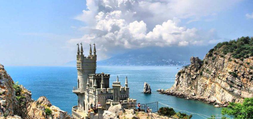 Крым из Ижевска!
