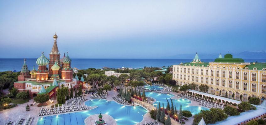 Pgs Hotels Kremlin Palace 5*