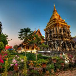Тайланд!